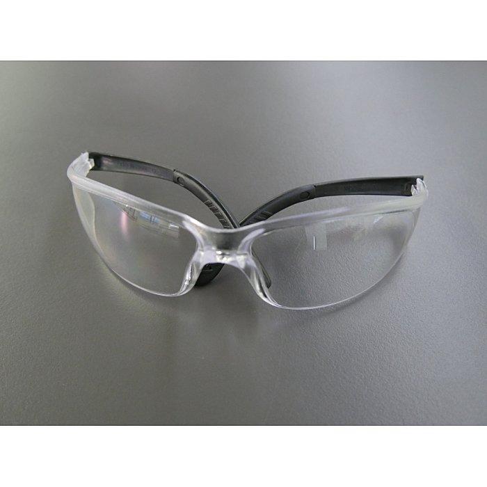 ELMAG Schutzbrille glasklar 57371