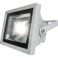 as - Schwabe Chip LED Strahler 20W SAMSUNG LED 1500Lm 2m H05RN-F 3G1,0 2200mAh m.Magnet 46925