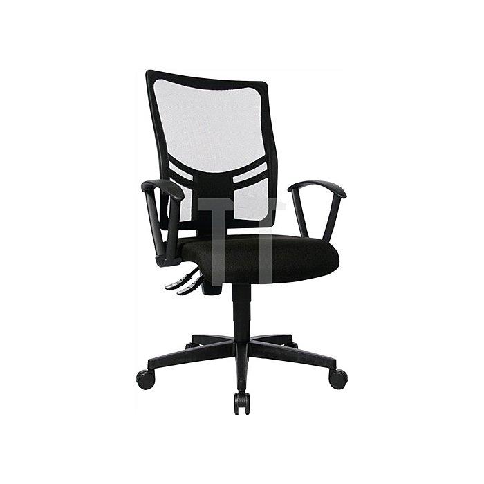 Bürodrehstuhl schwarz Lehnen-H.620mm Sitz-H.380-500mm o.Armlehnen