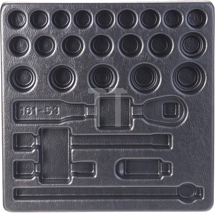 Hazet Kunststoff-Einlage 161-53PL