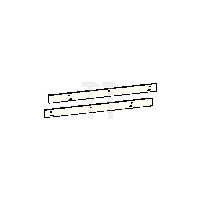 Montageplatten-Set zu GSR/BG weiss (RAL 9016)
